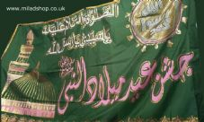 Flag medium size ( Ideal for indoor ) milad banner REF: GF01
